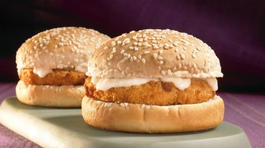 Fish Burger 125 g - 0221185 - PassionFroid - Grossiste alimentaire